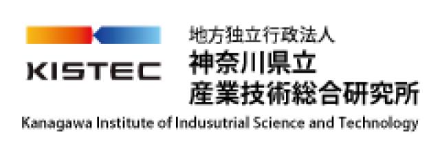地方独立行政法人神奈川県立産業技術総合研究所